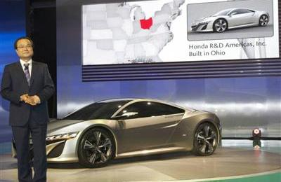 Acura  Concept on Honda Presents Acura Nsx Concept   Next Car Pty Ltd   12th January