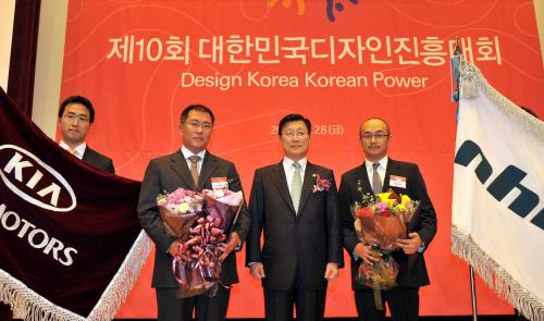 Kia Motors wins 2008 Design Award