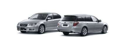 Subaru Adds VDC To Liberty and Outback (copyright image)