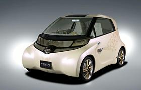 Toyota FT-EV II Concept (copyright image)